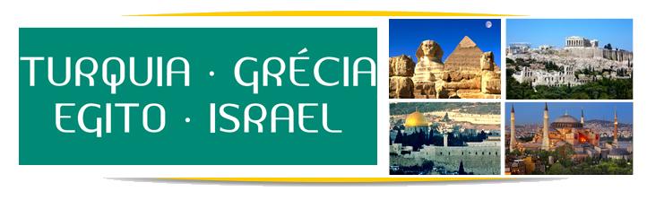 turquia-grecia-egito-israel